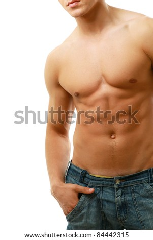 Unregonizable muscular young man. Isolated on white background. - stock photo