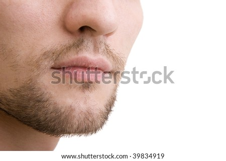 Unshaven bottom part of a man's face