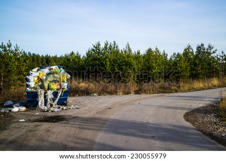 untimely removal of household waste - stock photo