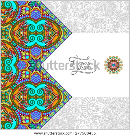 unusual floral ornamental template with place for your text, oriental vintage pattern for invitation party card, brochure design, postcard, packing, book cover, raster version - stock photo