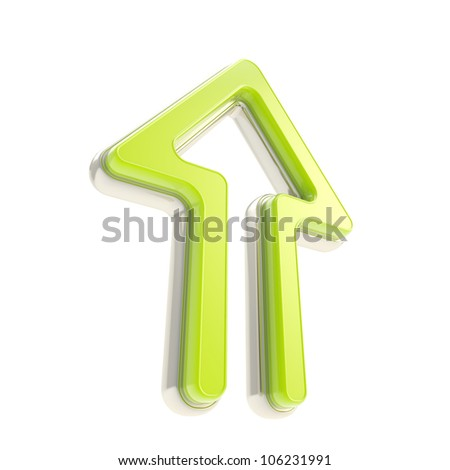 Up green arrow icon with metal edging isolated on white - stock photo