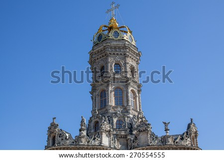 Upper part Cathedral of Our Lady  Sign Znamenskaya  restoration in a village Dubrovitsy in the Moscow region - stock photo