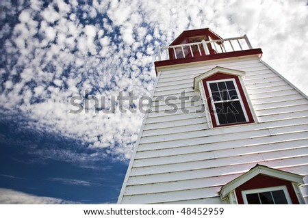 Upward View of Lighthouse, Sky and Clouds