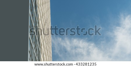 Urban commercial building Skyline of Central Business District/ Beijing, China - May 26, 2016: Skyline of Central Business District - stock photo