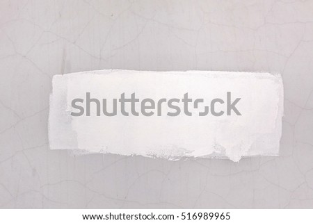 Urban Concrete Brick Wall With Painted Blank Banner Background. Graffiti Brickwall Texture With Empty Surface For Text Or Image. Outdoor Grafitti Building Wall With Copy Space