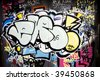 Urban Graffiti - stock photo