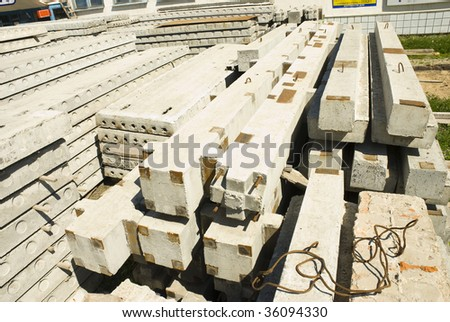 Urban landscape. Construction of residential houses - stock photo