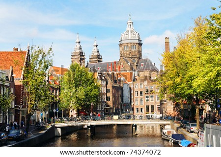 Urban landscape in Amsterdam, the Netherlands - stock photo