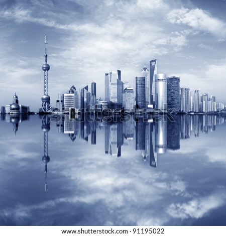 Urban skyline ,Shanghai pudong, China. - stock photo