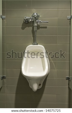 Urinal mounted on wall