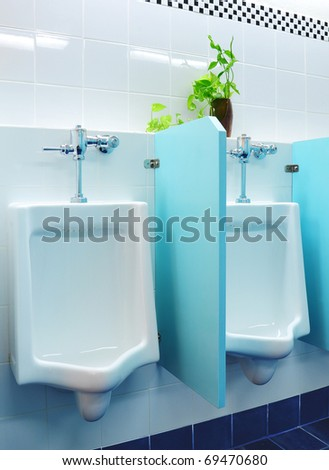 urinals at office - stock photo