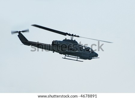 US Air Force gunship helicopter - stock photo