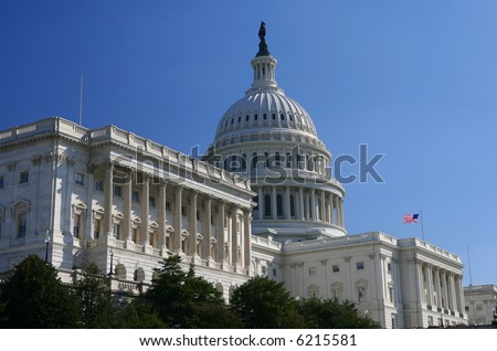US Capitol building - stock photo
