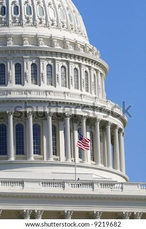 US Congress, Washington DC - stock photo