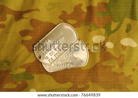 US military soldier dog tags - stock photo