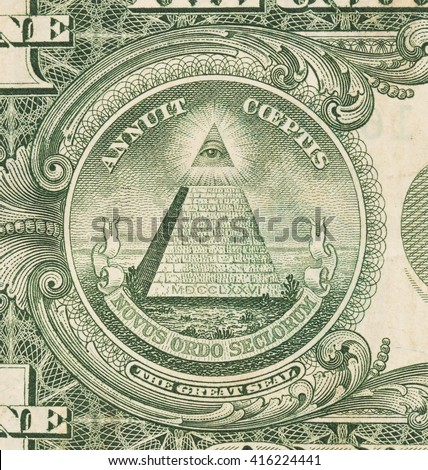 US one Dollar bill, close up photo, great seal - stock photo
