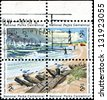 USA - CIRCA 1972: A stamp printed in the United States of America shows Cape Hatteras National Seashore, National Parks Centennial issue, circa 1972 - stock photo