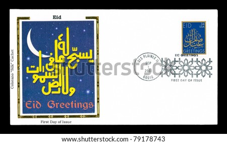 USA - CIRCA 2001-  Eid Mubarak American stamp on envelope with postmark on the First Day of Issue. The design is by Mohamed Zakariya, circa 2001. - stock photo