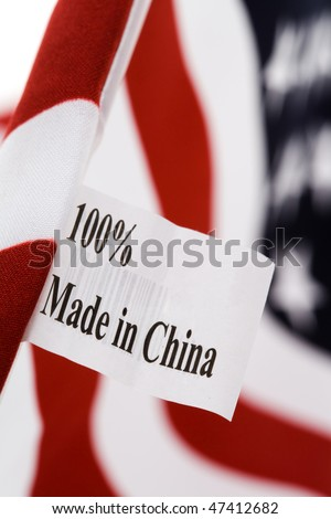 USA flag, made in china