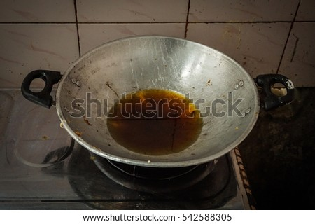 Used cooking oil in a fry pan photo taken in Pekalongan indonesia