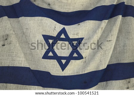 used fabric ISRAEL flag - close up - stock photo