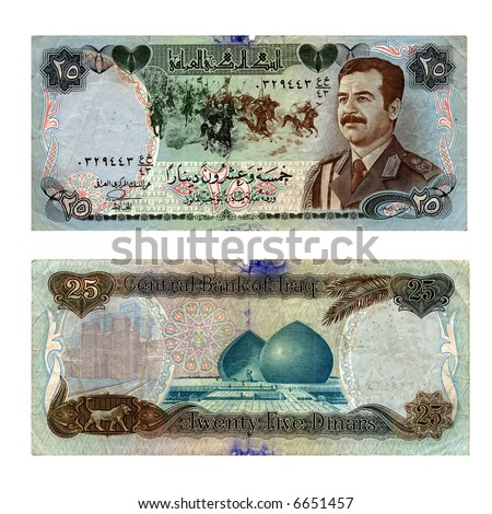 Used old Iraq banknote with the portrait of Saddam Hussein - stock photo