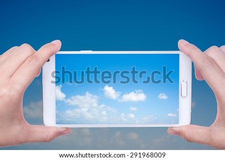 Using a smartphone camera, and the colors are brilliant. - stock photo