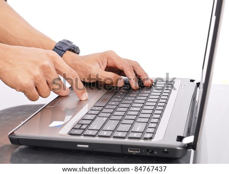 Using The Track Pad on Laptop Computer