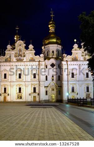 Uspensky Cathedral in Kiev Pechersk Lavra in Kiev, Ukraine - stock photo