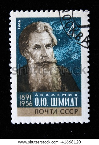 USRR - CIRCA 1966: A stamp printed in the USSR shows Otto Schmidt, circa 1966
