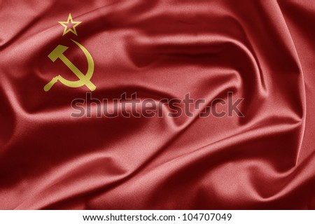 USSR - stock photo