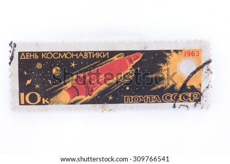 USSR - about 1977: Add, stamps, seals in the USSR on the show Cosmonautics Day 1963 - stock photo