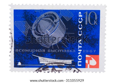 USSR - about 1967: Add, stamps, seals in the USSR shows vsemyrnuyu Exhibition 1967 - stock photo