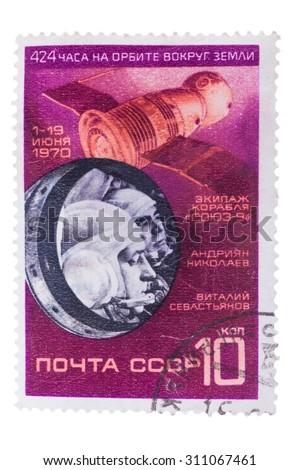 """USSR - Add, stamps, seals in the USSR shows ekipazh karabl """"Soyuz-9"""". 1-19 June 1970 - 424 hours in orbit around the earth - stock photo"""