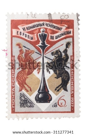USSR - Add, stamps, seals in the USSR shows 6 Team ChampionshipEvropi chess. Moscow 1977 - stock photo