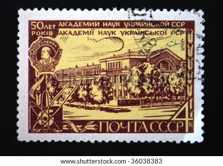 USSR - C. 1969: A stamp printed in the USSR shows Building of Ukranian National Academy of Science, circa 1969