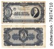 USSR - CIRCA 1937: a banknote of 10 chervonets worth, former currency of the Russian Empire and Soviet Union - two side, circa 1937. ( A bill printed leader of the Soviet Union, Vladimir Lenin) - stock photo