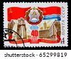 USSR - CIRCA 1980: A post stamp printed in the USSR devoted 40 years of  Soviet Socialist Republic, circa 1980. - stock photo