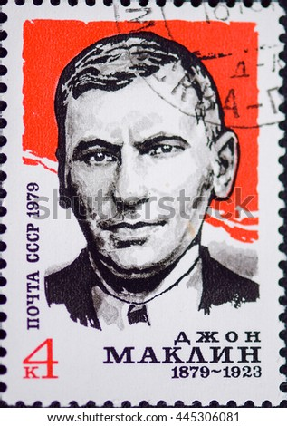 USSR - CIRCA 1979: a post stamp printed in the USSR shows a portrait of John McClean, devoted to the 100th Anniversary of the Birth of John McClean, circa 1979 - stock photo