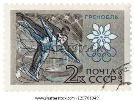 USSR - CIRCA 1967: A post stamp printed in the USSR shows pairs figure skating, dedicated to the Winter Olympic Games in Grenoble-68, series, circa 1967