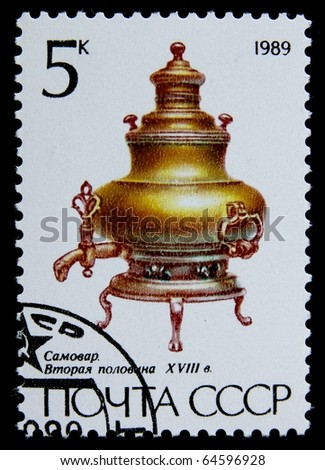 USSR-CIRCA 1989: A post stamp printed in USSR and shows old russian samovar, series, circa 1989.