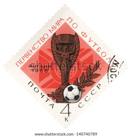 USSR - CIRCA 1966: A post stamp printed in USSR, dedicated to the World Cup in London in 1966, shows goddess of victory Nike Cup, circa 1966 - stock photo