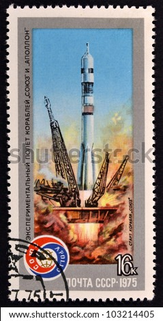 """USSR - CIRCA 1975: A post stamp printed in USSR, Launch of spacecraft """"Soyuz"""", experimental flight of spacecraft """"Soyuz"""" and """"Apollo"""", circa 1975 - stock photo"""