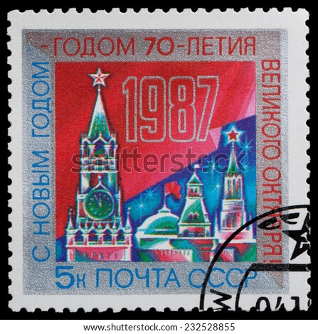 USSR - CIRCA 1987: A post stamp printed in USSR showing Moscow new year, circa 1987 - stock photo