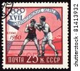 USSR - CIRCA 1960: A post stamp printed in USSR shows boxing, devoted Olympic games in Rome, series, circa 1960 - stock photo