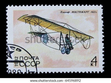 "USSR - CIRCA 1982: A post stamp printed in USSR shows glider ""mastyazhart "" of 1923 y. circa 1982"