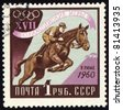 USSR - CIRCA 1960: A post stamp printed in USSR shows horse jumping show, devoted to Olympic games in Rome, series, circa 1960 - stock photo