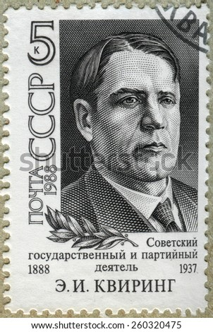USSR - CIRCA 1988: A post stamp printed in USSR shows portrait E.Kviring's, circa 1988