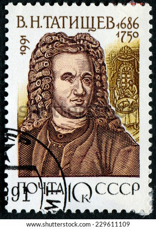 USSR-CIRCA 1991: A post stamp printed in USSR shows portrait of Russian historian V.Tatishchev ,series, circa 1991 - stock photo