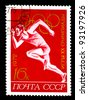USSR - CIRCA 1972: A post stamp printed in USSR shows runner man, sportsman, series Olympic games Munich, circa 1972 - stock photo